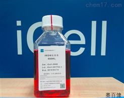 iCell-0008IMDM 培养基