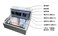 最低成膜温度测试仪
