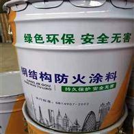 四川省超薄型钢结构美高梅手机版登录4858价格