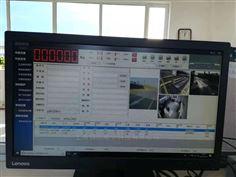scs200噸電子地磅無人值守係統/智能地衡