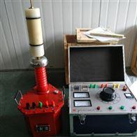 望特电气油浸式高压试验变压器