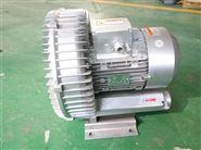 電鍍槽液攪拌旋渦高壓氣泵