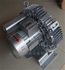 4QB 220-AV75-7氣環式旋渦式氣泵
