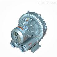 高压涡漩(涡旋)气泵
