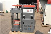 DYE-2000型人防混凝土压力机200吨