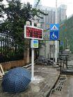 广西双认证扬尘监测系统合格供应商