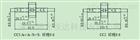 直流车辆插座量规孔规GBT34657.1