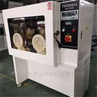 LB-350N热销LB-350N 低浓度恒温恒湿称重系统