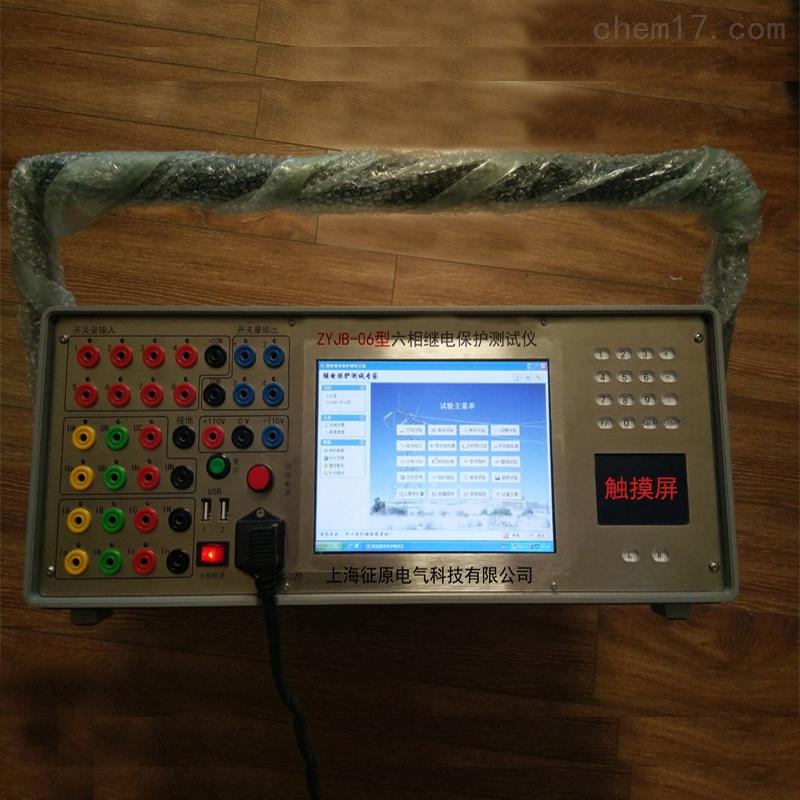 六相微机继电保护测试仪系统