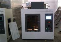 LSK-3020灼热丝试验装置