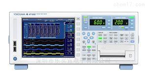 橫河 WT1800E系列WT1802E 高性能功率分析儀