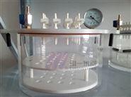 青海圓形SPECYCQ-12B微固相萃取裝置