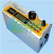LD-3F型防爆便捷式激光测尘仪