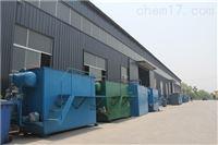 日處理15噸一體化地埋式污水處理設備