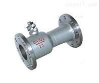 QJ41PPL一體式高溫球閥廠家