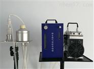 微生物氣溶膠濃縮器