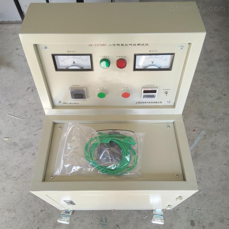 三倍频感应耐压测试仪