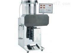 电煎常压煎药包装机1C