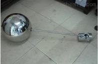 G41F不锈钢法兰浮球阀厂家