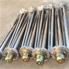 SRY6-7-380V/5KW型护套式管状电加热器