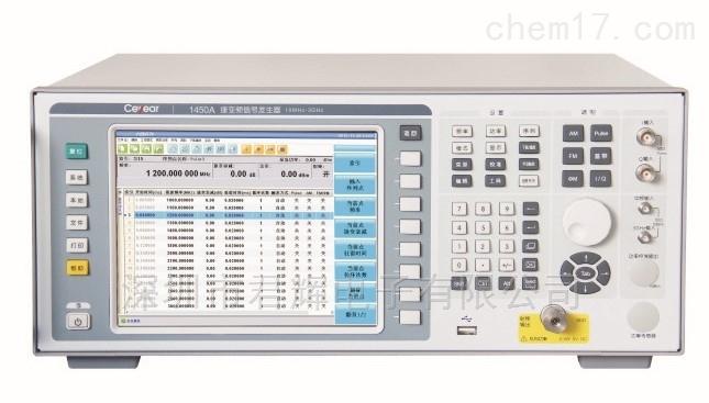 ceyear思仪1450A/B/C捷变频信号发生器