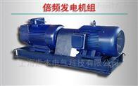 厂家推荐LB系列中频发电机组