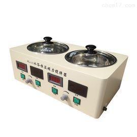 金坛良友HCJ-2C双数显水浴磁力搅拌器