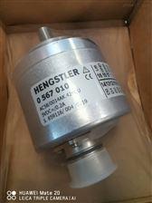 H38D-2000-ABZC-28V/5-SC-UL热供BEI编码器