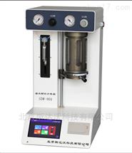 SDW-901实验室油品颗粒计数器