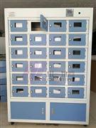 深圳土壤干燥箱TRX-24土壤樣品烘箱
