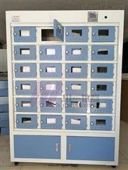 深圳土壤干燥箱TRX-24土壤样品烘箱
