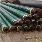 河北省沧州市直埋式保温钢管厂家生产价格
