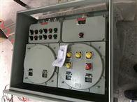 BXK-T|8050雙門防爆控制箱出廠報價