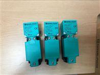 施克VFS60E-BGNK01024编码器技术服务