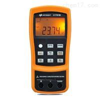 U1701BKeysight 是德U1701B 手持式电容表