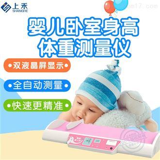 嬰兒身高體重秤/測嬰兒秤電子