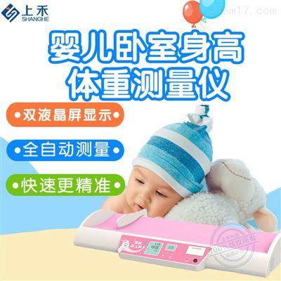 SH-3008嬰兒身高體重秤/測嬰兒秤電子