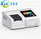 台式锌离子测定仪XCK-42生产厂家价格