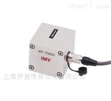 日本IMV压电电阻式加速度传感器