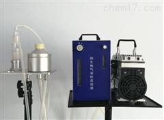 YT-QC微生物气溶胶浓缩器价格