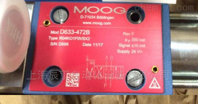 代理美国穆格伺服阀D691-072D-6现货特价