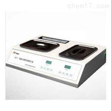 科迪儀器KD-T生物組織攤片烤片機