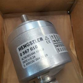 STP090-4-SC4占据Cytec气缸PV-040-016-0015-01-OD-MM-B8