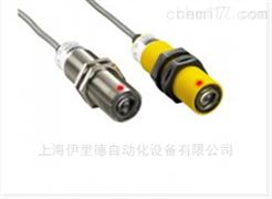 SM30/SMI30系列美国邦纳BANNER光电传感器系列