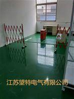 四级承修、装、试电力设备许可流程