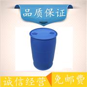 四羥甲基硫酸磷用途