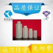 日化聚丁二烯環氧樹脂