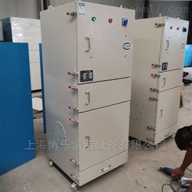 BL-3.0F柜式脉冲反吹吸尘除尘集尘净化机