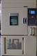 寧波北侖高低溫試驗機及制冷設備的維修服務