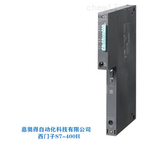S7-400系列产品描述6AG1543-1MX00-7XE0零售